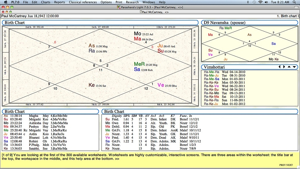 Vedic Astrology Software Astrology Software